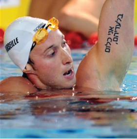 French swimmer Fabien Gilot won the Silver medal in the men's 4x100m freestyle relay. Photo: The Israel Project.