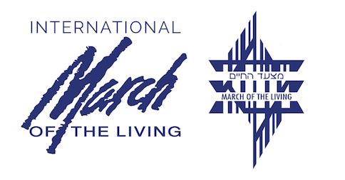 ISRAEL JOB OPENING: ALUMNI AFFAIRS COORDINATOR – International March ...